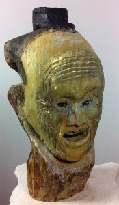 sculpture inspired by Nara period theatrical mask